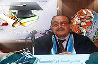 الاستاذ دكتور كمال الأسطل :: الموقع العلمي- Prof. Dr. Kamal Al-Astal website